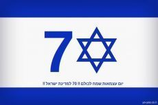 Thumbnail image for Nefesh TV 24 April & 01 Mei 2108